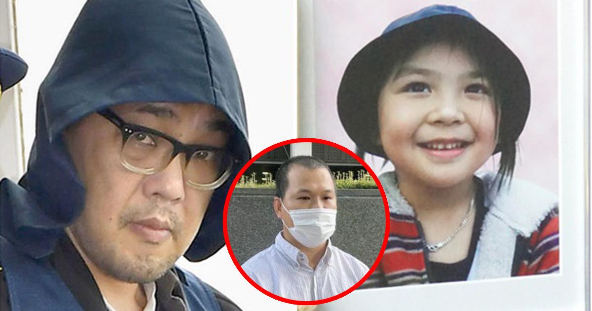 Vụ bé Nhật Linh bị hại trên đường đến trường, lời người bố trong phiên toà lấy cạn nước mắt
