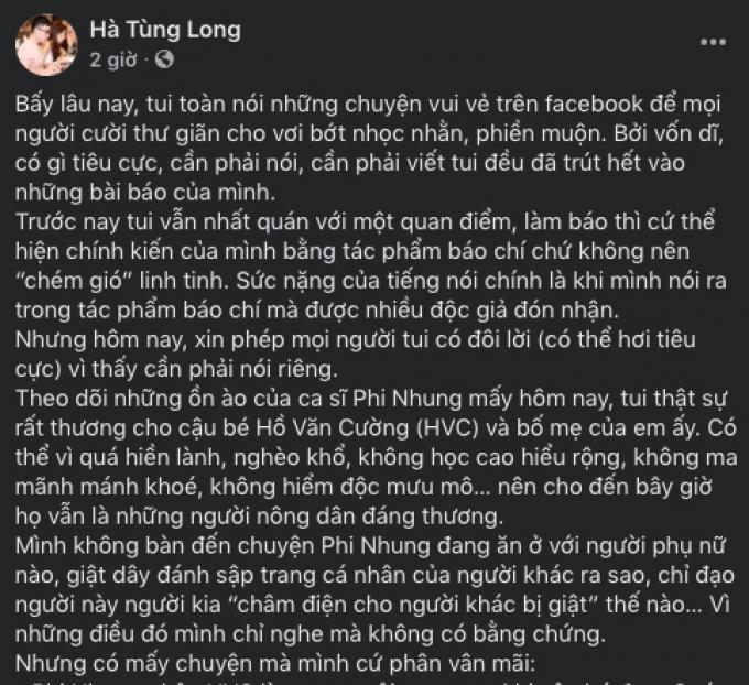 Một nhà báo lên tiếng: Mẹ ôm con mà đẩy con ra giữa muôn nghìn mũi tên? khi nói về Hồ Văn Cường