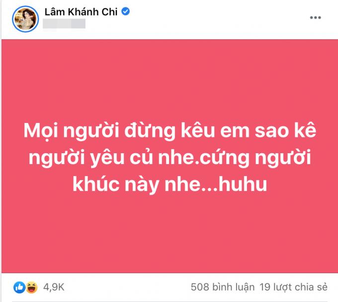 Lâm Khánh Chi cầu xin dân mạng đừng bắt cô sao kê 1 thứ giữa nhiều ồn ào nghệ sĩ làm từ thiện