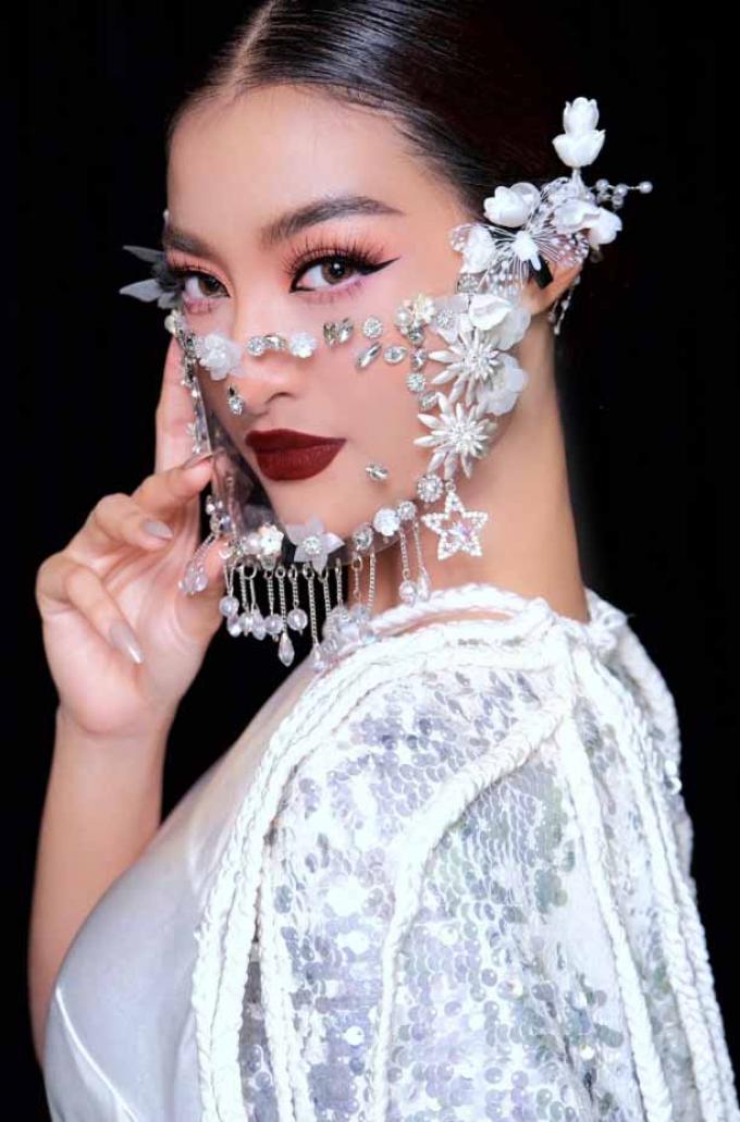 Á hậu Kiều Loan đẹp sắc sảo, hóa thân thành nữ thần 4 mùa trong MV mới đậm chất cổ trang