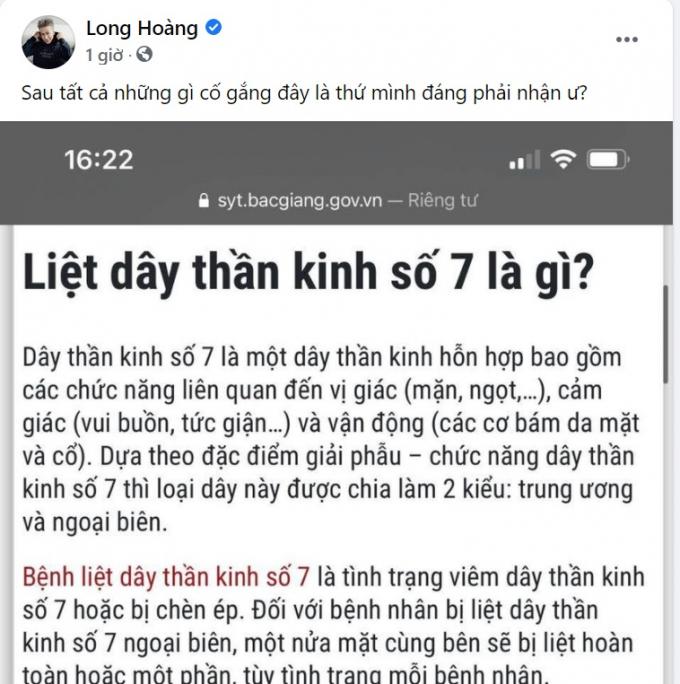 Lou Hoàng chia sẻ bị liệt dây thần kinh số 7 khiến fan lo lắng