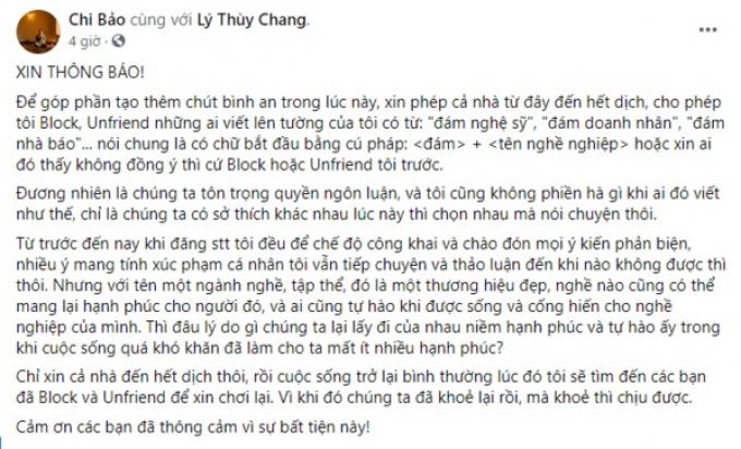 Đã giải nghệ, Chi Bảo vẫn tuyên bố block sạch người gọi nghệ sĩ là đám: Nghề nào cũng đáng tự hào