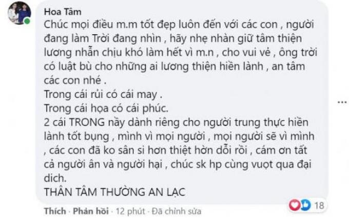 Mẹ Thủy Tiên nhắn nhủ một câu chí lý dưới livestream sao kê của con gái khiến fans tâm đắc