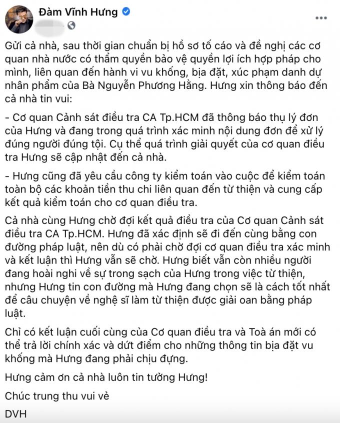 NSƯT Hoài Linh tố cáo bà Phương Hằng, Đàm Vĩnh Hưng quyết giải oan cho nghệ sĩ làm từ thiện