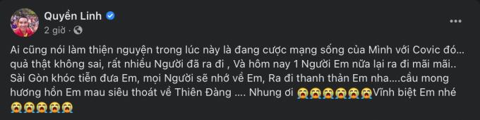 Phi Nhung qua đời, MC Quyền Linh xót xa: Đi từ thiện mùa dịch đúng là đánh cược mạng sống