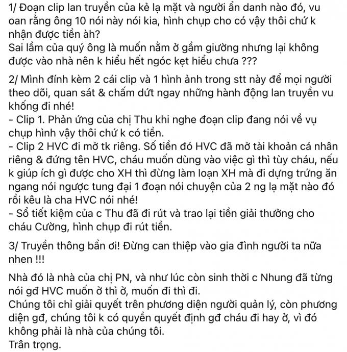 Rộ nghi vấn cầm sổ tiết kiệm giả, mẹ Hồ Văn Cường lên tiếng, ê-kíp bức xúc nhắc lại lời Phi Nhung