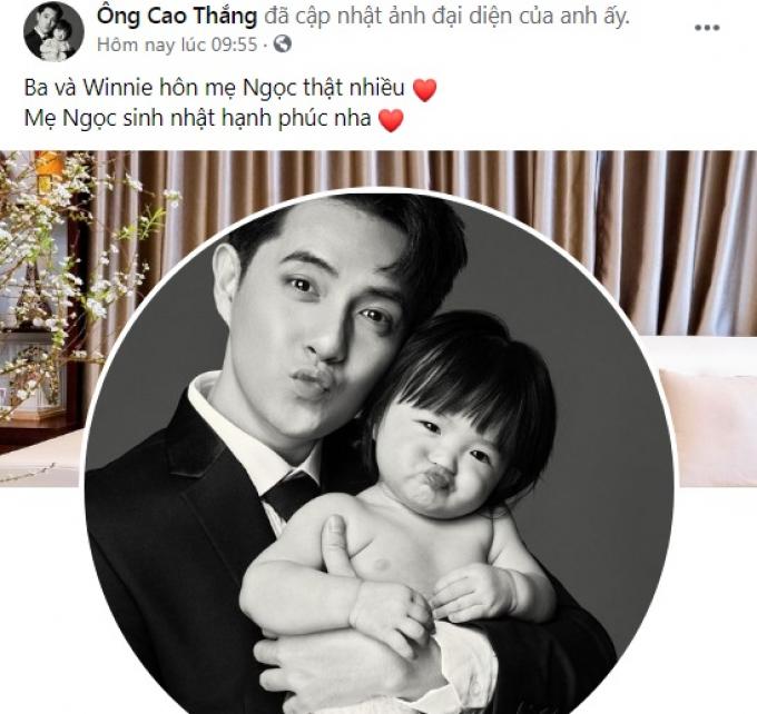 Đông Nhi khoe nhan sắc quyến rũ trong bộ ảnh gia đình chào tuổi mới, bé Winnie chiếm trọn spotlight