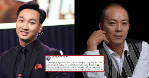 Phát ngôn kém duyên, MC Thành Trung bị nhắc nhở: Đừng như Đức Hải