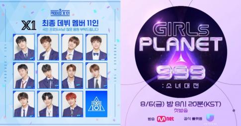 "Sau ""phốt"" gian lận, Mnet tiếp tục tuyển idol mới"