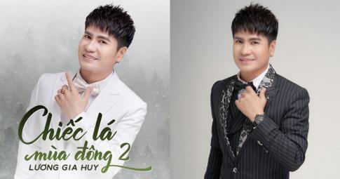 """Lương Gia Huy viết lời mới cho ca khúc bất hủ """"Chiếc lá mùa đông"""", tặng fans món quà âm nhạc mùa dịch"""